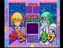 ツインビー対戦ぱずるだまノーコンED(難易度7) thumbnail