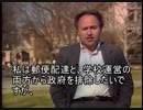 M.フリードマン 「社会主義の失敗」(01 of 04)