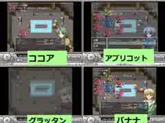 【CBT】4-1クエストレースバトル最終戦【四回目】