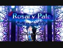 【Project DIVA F 2nd】「Rosary Pale」Hard Perfect