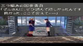 【実況】ロ~~~マンティックな物語! FINAL FANTASY ⅧをやりまSHOW part46