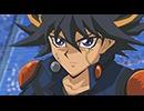 遊☆戯☆王5D's 024「ヴィクテム・サンクチュアリ 破壊を包む星となれ!スターダスト・ドラゴン」