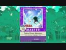 【譜面確認用】Taiko Drum Monster MASTER【チュウニズム外部出力】