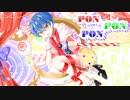 『•°❅シロユキ❅°•』-PONPONPON/きゃりーぱみゅぱみゅさん【歌ってみた】