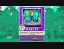 【譜面確認用】Butterfly -CHUNITHM edit- MASTER【チュウニズム外部出力】