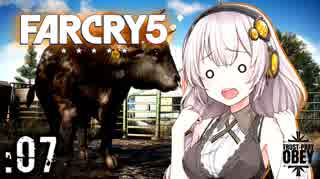 【FARCRY5】Part07:地獄みたいなカルト地区に放り出された巨乳はどうすりゃいいですか?【VOICEROID実況】