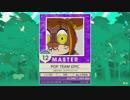 【譜面確認用】POP TEAM EPIC MASTER【チュウニズム外部出力】
