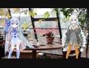 【歌うボイスロイド】CheerS/はたらく細胞ED【琴葉葵&紲星あかり】