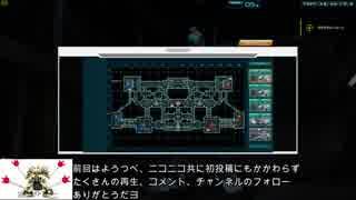 格闘振りにくいマップで格闘40キル越え!(将官)字幕解説付き