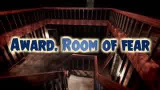 【実況】超マイナーゲーム探訪記 【Award. Room of fear】