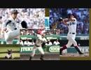 【反応】おきらくにオリックスファンがプロ野球ドラフト会議2018を実況!