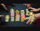 【アナログゲーム】大喜利大会part3【関西人女子】