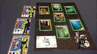 フクハナのボードゲーム紹介 No.297『The FIFTEEN』