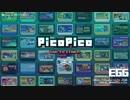 【PicoPico】デモムービー