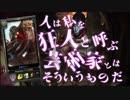 【LoL】ジン参戦PV【EXVSFB】