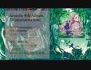 【アルミーダ】4th Album「R(a)incarnation」/クロスフェード