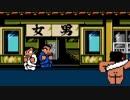 """【熱血物語】ぴっちぴちな""""くにおくん""""としゅわしゅわな""""りき""""で喧嘩上等!【実況】part2"""
