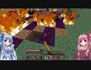 【Minecraft】あおいんふぃにってぃー Part12【VOICEROID実況】