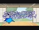 【刀剣乱舞】投稿一周年記念動画【仮想卓】