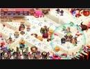 【城プロRE】 異界門とお菓子の魔女~絶難 周回 その2~【撤退&再配置なし】