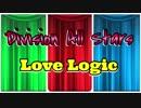第85位:【ヒプマイ】Love Logic 踊ってみた 【コスプレ】