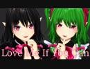 【東方MMD】Love Me If You Can【射命丸文×風見幽香】