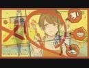 【マッシュアップ】ヤンキーボーイ・ヤンキーガール × Booo!