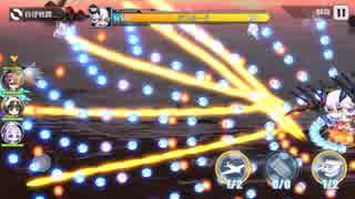 【アズールレーン】闇に堕ちた青き翼 EXステージクリア