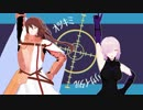 【Fate/MMD】オツキミリサイタル【ゲオル先生とマシュ】