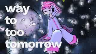 【重音テトオリジナル】way to too tomorrow / wau