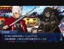 Fate/Grand Orderを実況プレイ ハロウィン2018編 part6