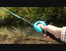 【釣り・Fishing】粟津温泉付近へ水汲み&木場潟付近の用水路でカストキング(KastKing)のベイトロッドとリールを試す【VLOG・開封レビュー?】
