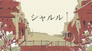 【手描きコナン】赤井と安室でシ/ャ/ル/ル【描いてみた】
