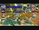 第75位:マリオカート(直球)_黒塗りの高9車 thumbnail