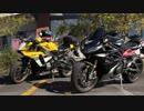 Luxury Rider 095 空に近い場所で手をふりあおう!【ビーナスライン】