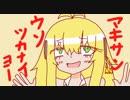 【XCOM2】ガンスリンガーゆかりの突撃ハエニガ小隊#13