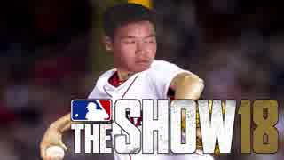 MLBレ〇プ!メジャーリーガーと化した先輩.MLB THE SHOW 25