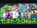 【遊戯王ADS】女忍者ヤエ採用型忍者【YGOPRO】