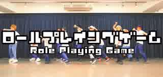 【SLH×アナタシア×めろちん×いりぽん】ロールプレイングゲーム 踊ってみた【オリジナル振付】
