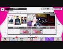 【無課金】A3!【復刻ノックスの十戒】10人選抜スカウト thumbnail