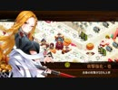 [城プロ:RE】★2以下の城娘で異界門とお菓子の魔女-絶-【難】
