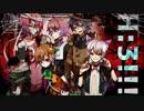 【UTAUカバー】H:3!!!【塩閨葛銀藍】