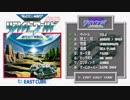[BGM] リフレクトワールド サウンドトラック