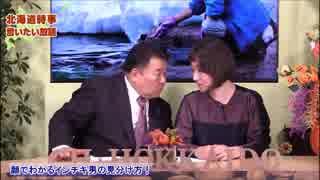 NHK、不敬過ぎるわ、『生前退位』報道テロはするわ・・・・