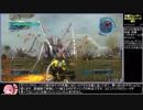 【地球防衛軍5】【解説】フェンサーあかねのハードゆるゆる縛りPart2