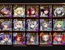 【復刻】 魔神バルバトス降臨 Lv10 ☆3 【ケラ王子+イベユニ】