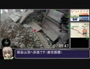 【RTA】ポケモンGO夏の剱岳山頂攻略07:07:38後編 thumbnail