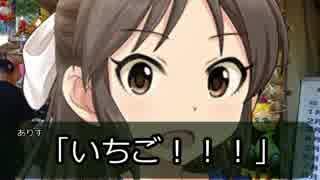 Arisu M@gic~ありすと祭りと存在証明~