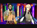 【Fate/Grand Order】神秘の国のONILAND!!~鬼の王とカムイの黄金~ 第6話 Part.01