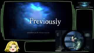 バイオハザードリベレーションズUE_RTA_2時間28分15秒_part4/5